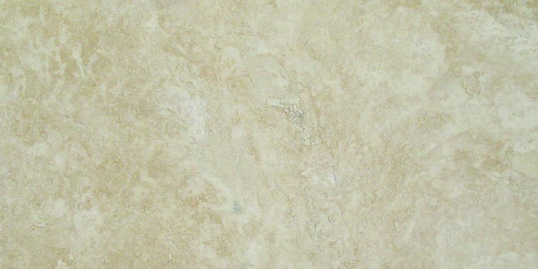 Аkam Light Cross Cut Travertine
