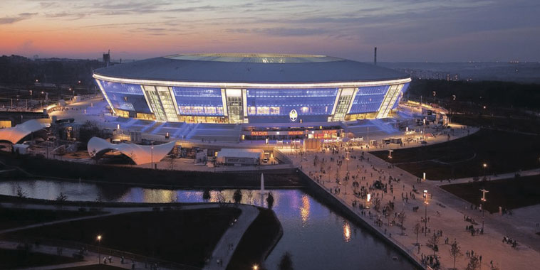 Донбасс Арена