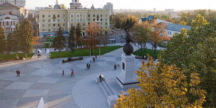 Центральна площа Харківа