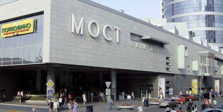 TRK «Most-City center»
