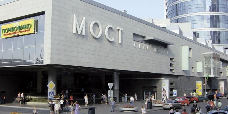 ТРК «МОСТ-Сіті центр»