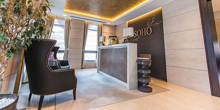 SPA салон «SoHo»
