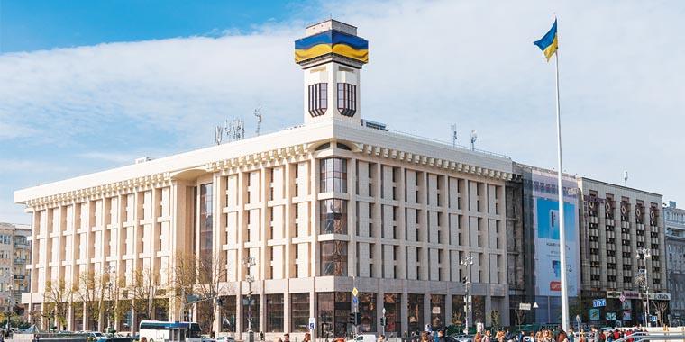 Будинок Профспілок України